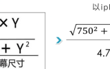 WXSS和CSS的区别