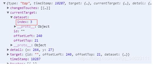 微信小程序如何获取wx:for列表中点击行的信息