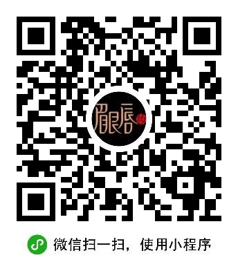 纹绣名师网小程序