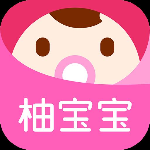 柚宝宝App小程序