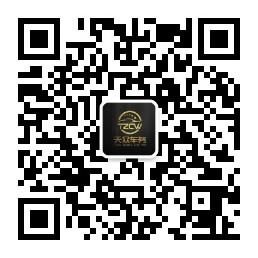 杭州天众车务科技有限公司小程序