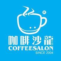 咖啡招聘小程序